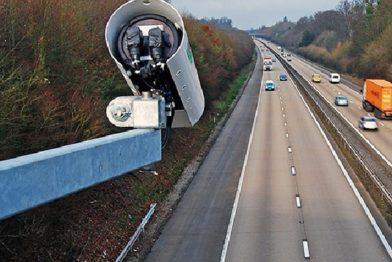 Системы измерительные с автоматической фотовидеофиксацией «ДЕКАРТ»