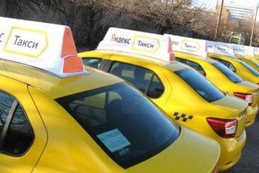 Такси быстрее не повезет