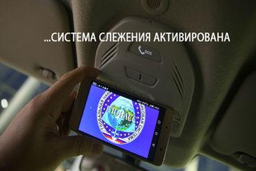 «Большой брат» следит за тобой: для контроля за перемещением всех автомобилей разрабатывается система «Автодата»