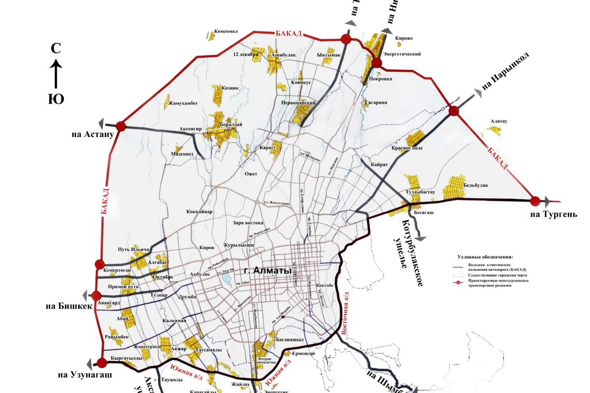 Власти Алматы планируют сделать въезд в город платным