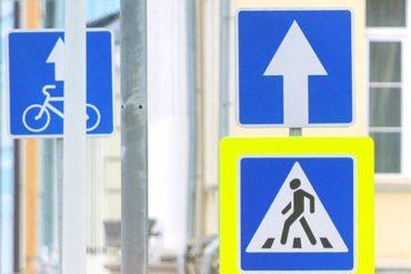 Правозащитники выступили против установки уменьшенных дорожных знаков