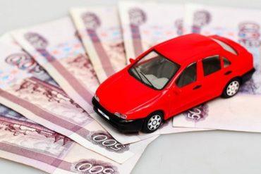 В Госдуме поддержали освобождение граждан от транспортного налога на угнанные машины