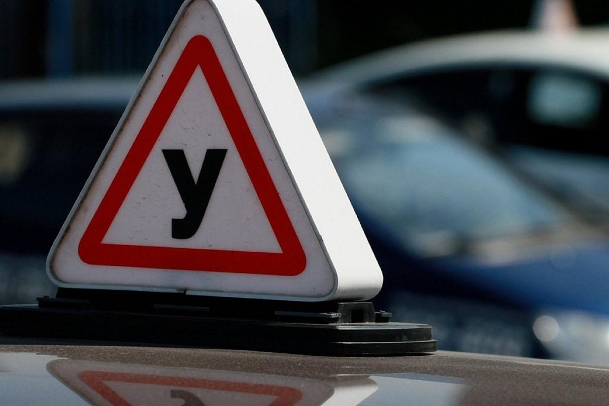 ГИБДД решила усложнить порядок сдачи экзамена на водительские права