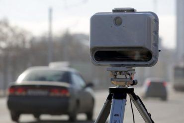 Передвижные камеры фотовидеофиксации Челябинска сменили владельца