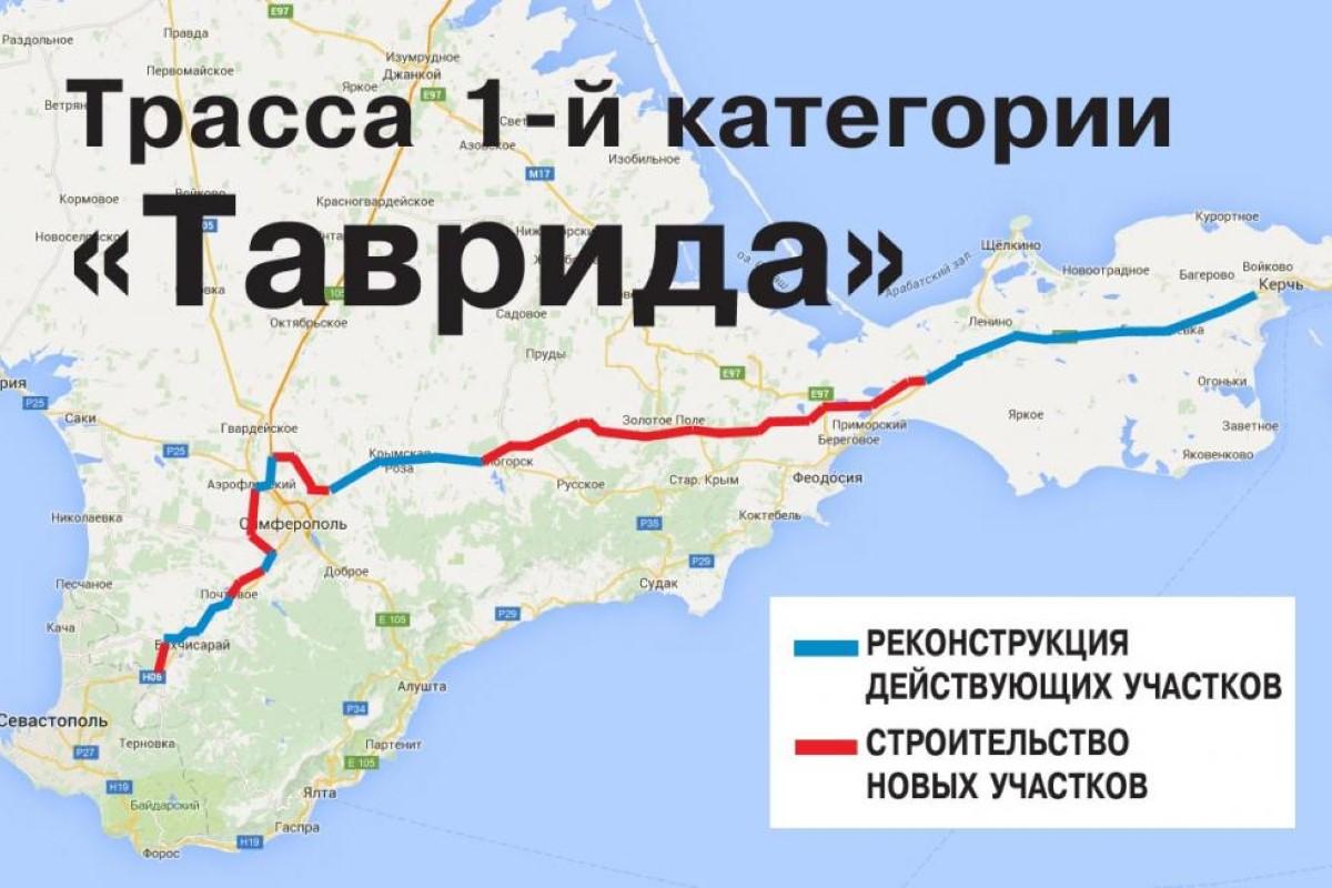 Как большегрузам в Крыму объезжать запрещенный участок трассы «Таврида»