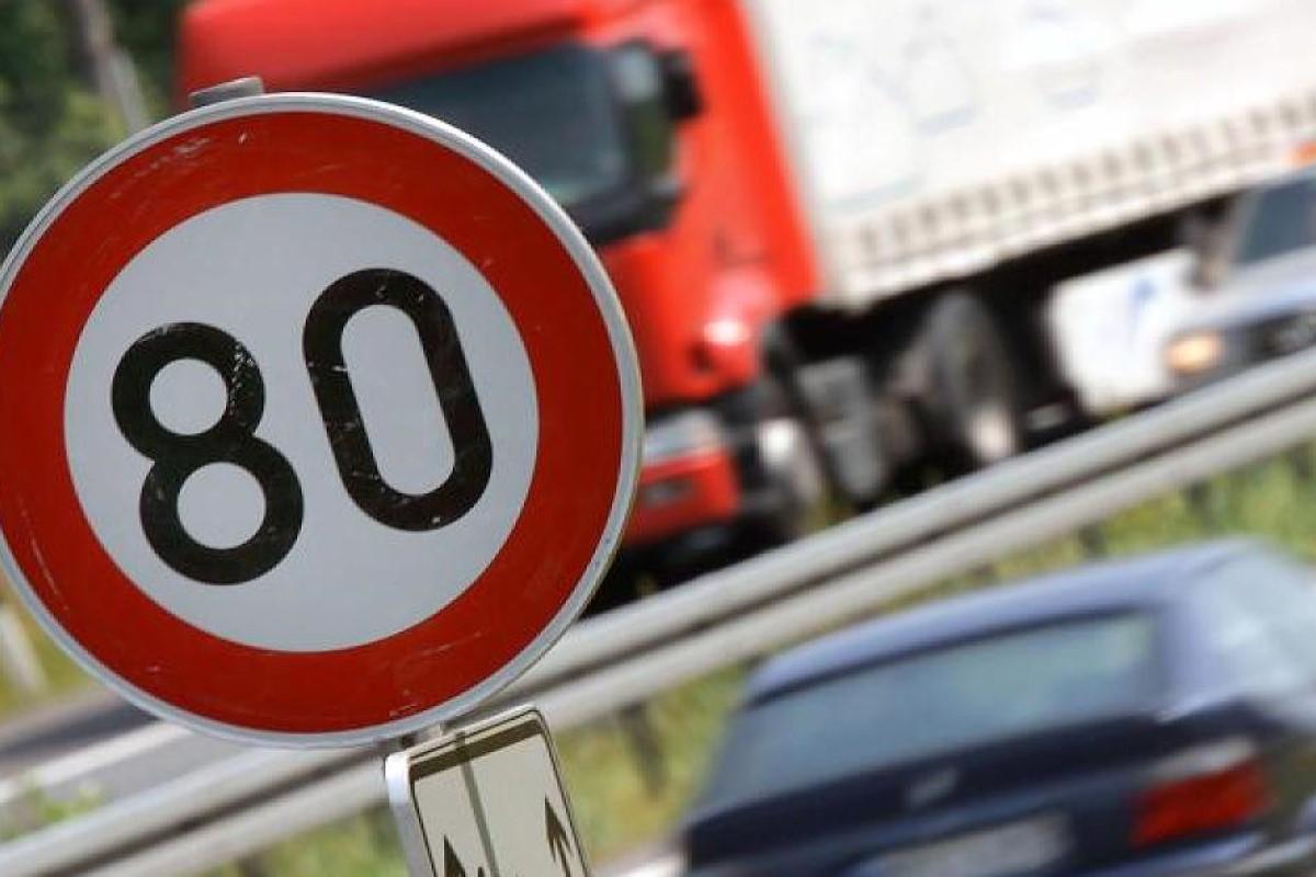 В Алматы вернут ограничение скорости в 80 км/ч на проспекте Аль-Фараби и ВОАД