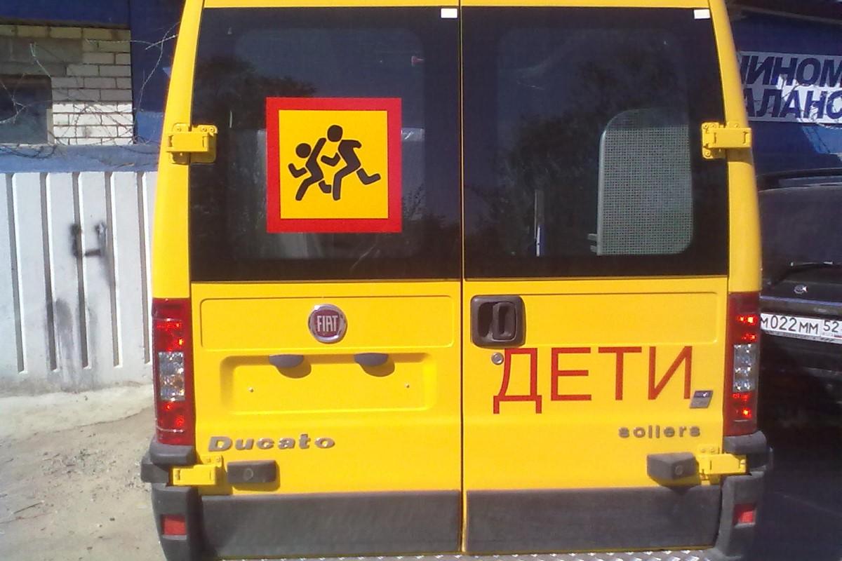 Минюст и МВД изучат возможность ужесточения наказания за нарушение ПДД при перевозке детей