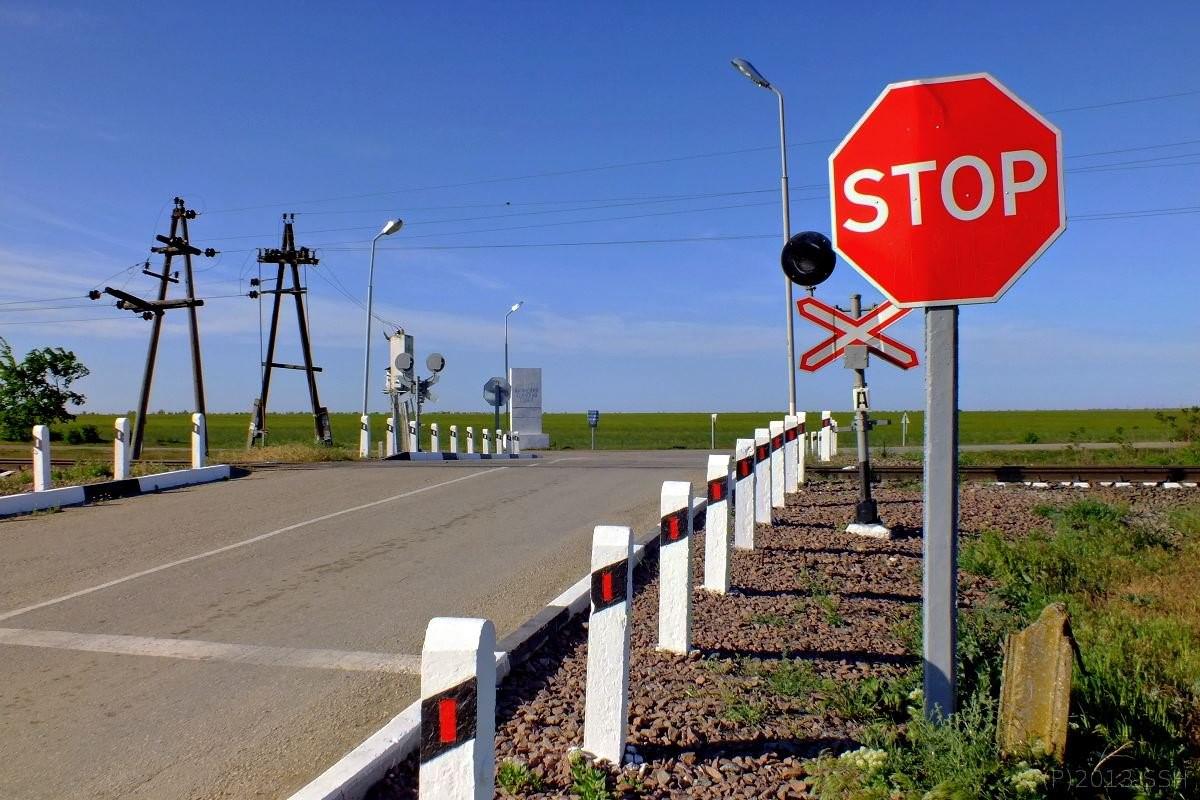 В Казахстане ужесточат ответственность на нарушение переезда ж/д путей