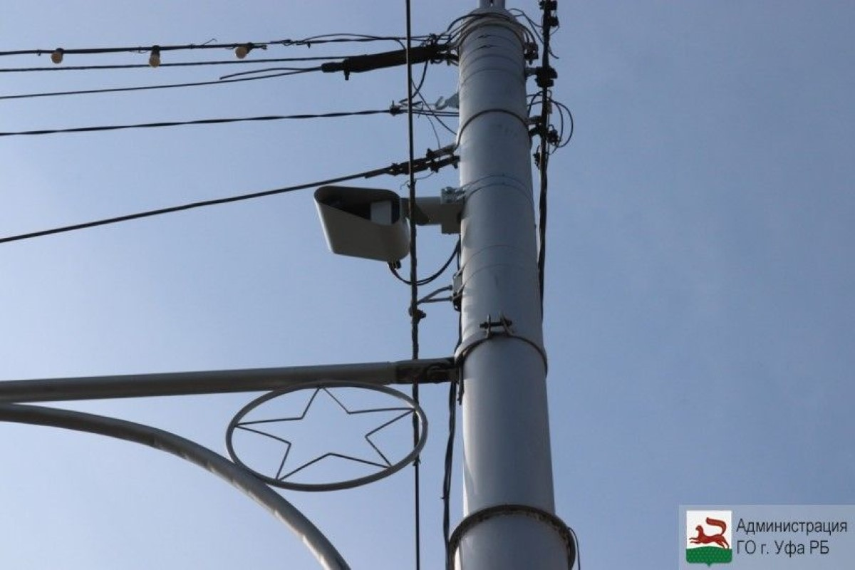 В Уфе установили 6 новых комплексов фотовидеофиксации