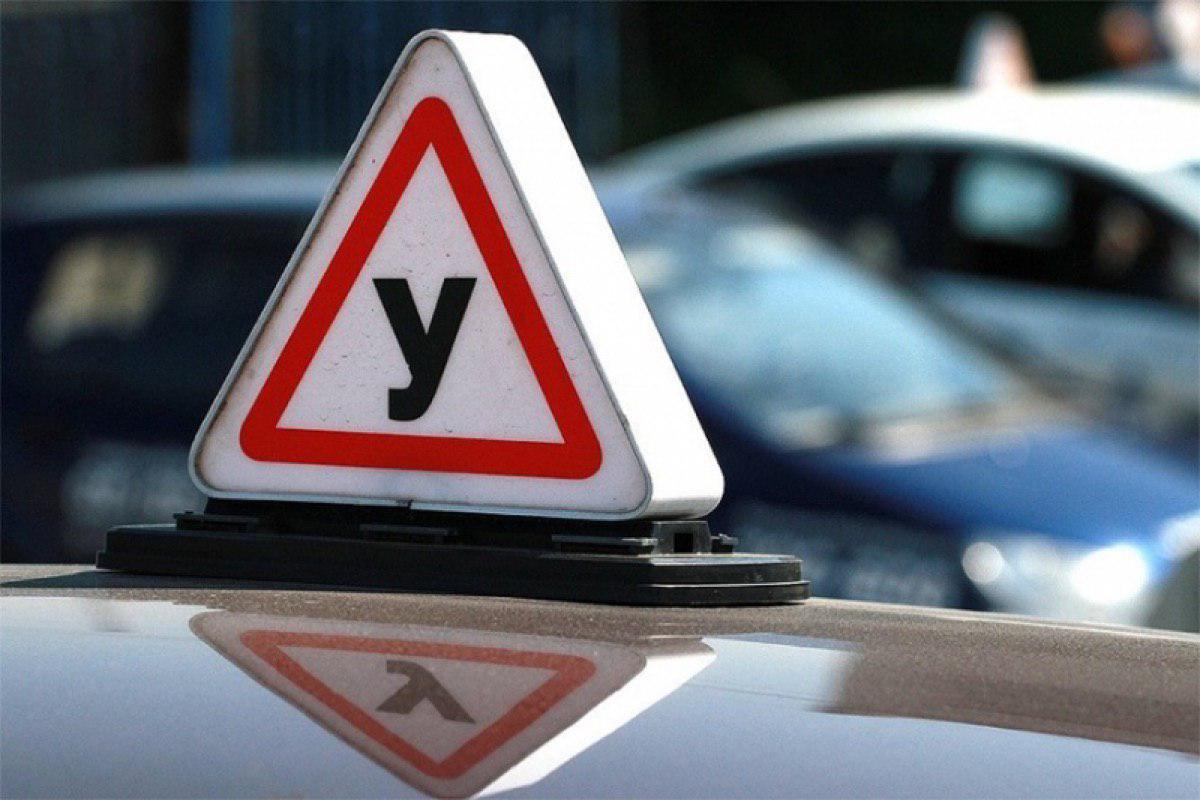 Экзамен на получение водительских прав усложнят в 2020 году