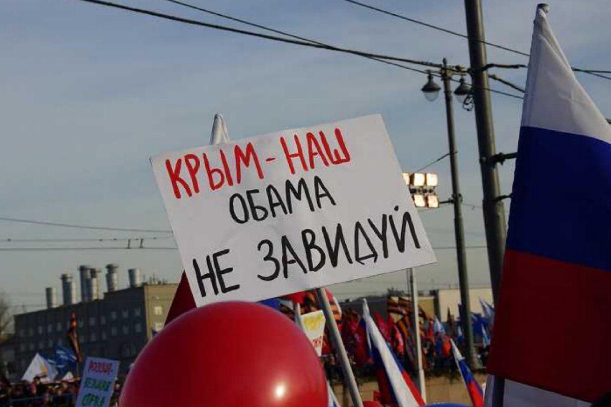 До 2024 в Крыму установят более 160 комплексов фотовидеофиксации