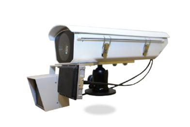 Программно-аппаратный комплекс автоматической фотовидеофиксации нарушений Садко
