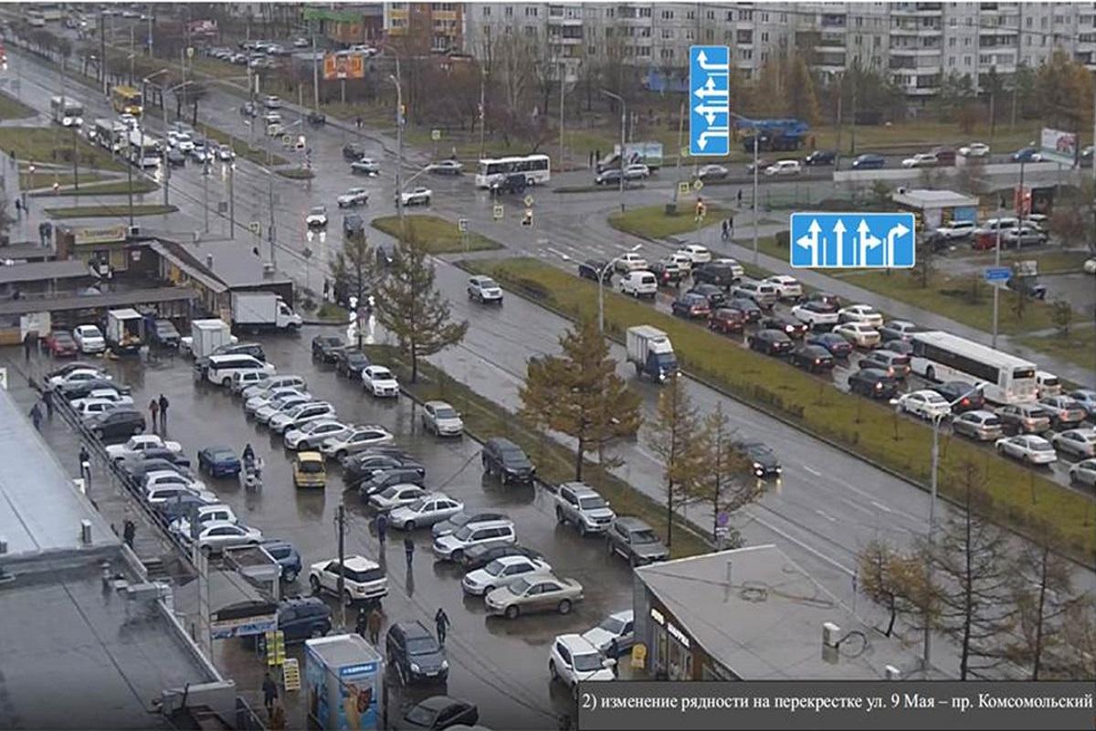 В Красноярске меняется схема движения на нескольких сложных перекрестках