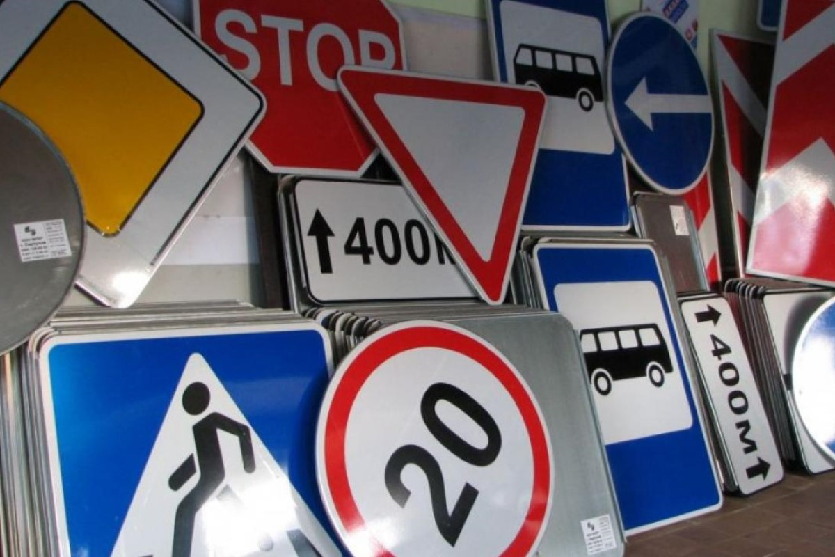 В России появятся новые дорожные знаки и разметка: какие нововведения готовит Минтранс