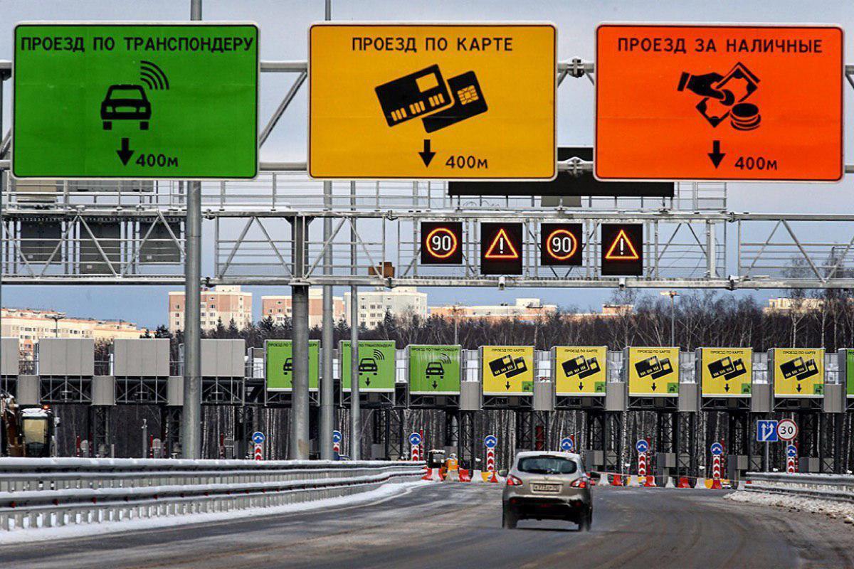 На трассе М-11 с 15 ноября установят новые знаки на пунктах оплаты проезда