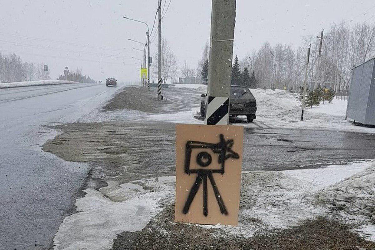 Снимаю без предупреждения: правительство хочет отменить предупреждающие знаки перед дорожными камерами