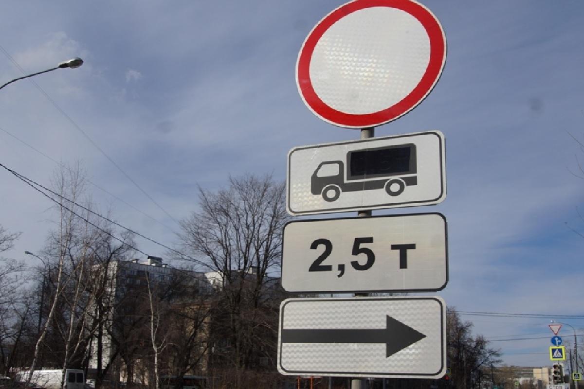 С 1 декабря в ЮВАО Москвы ввели ограничения для грузовиков