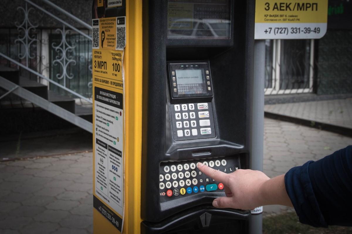 Платная парковка в Алматы может подорожать