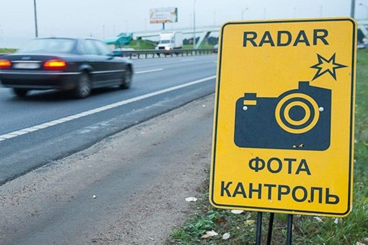 В Беларуси планируют ввести понятие «средняя скорость движения», а также штрафы за ее превышение