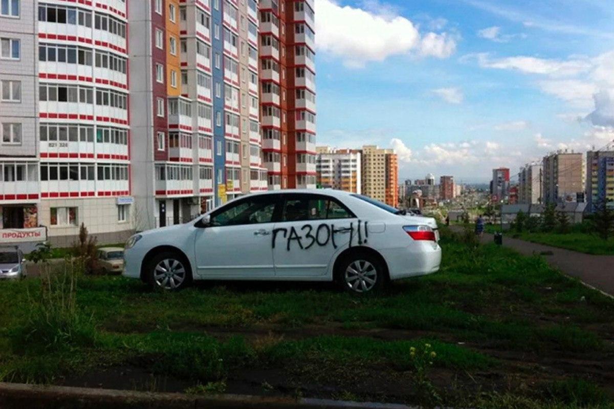 Штрафы за парковку на газоне будут внесены в КоАП РФ