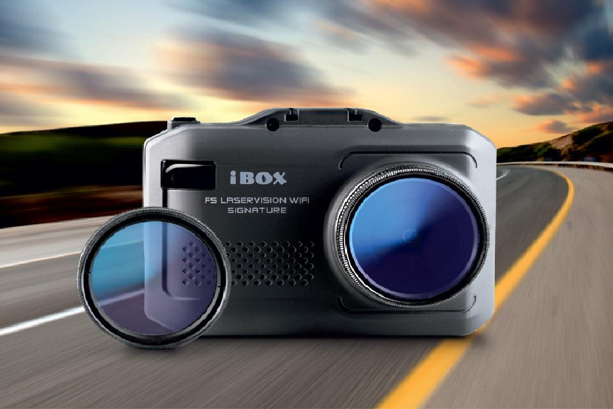 Устройства, эффективно работающие с базой камер Сергек по Казахстану от компании iBOX