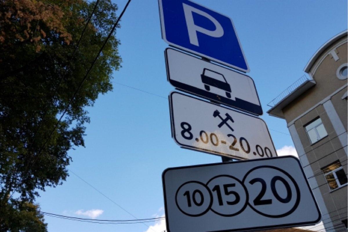 В регионах пока паркуются бесплатно, не платя при этом штрафов