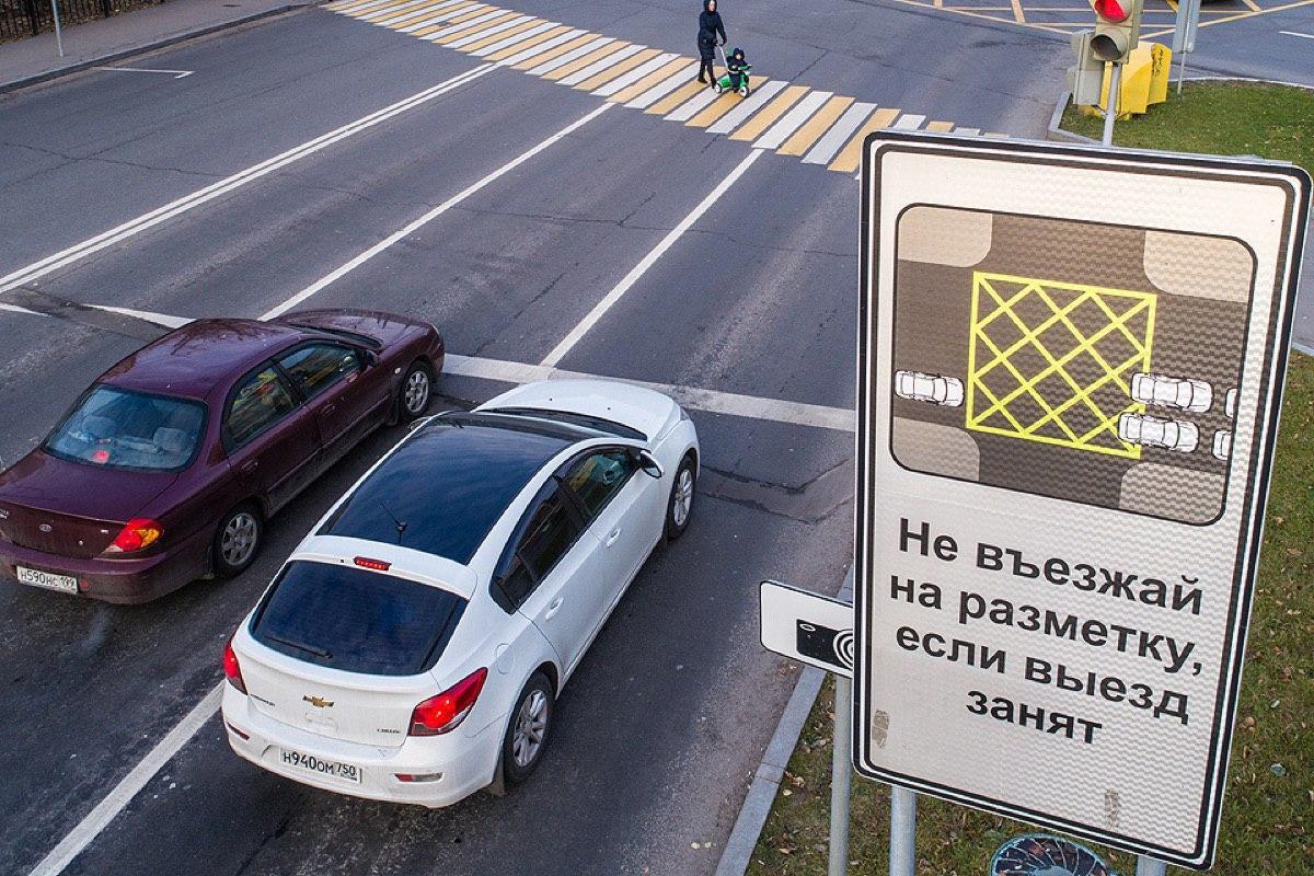 На российских дорогах появятся новые знаки и разметка