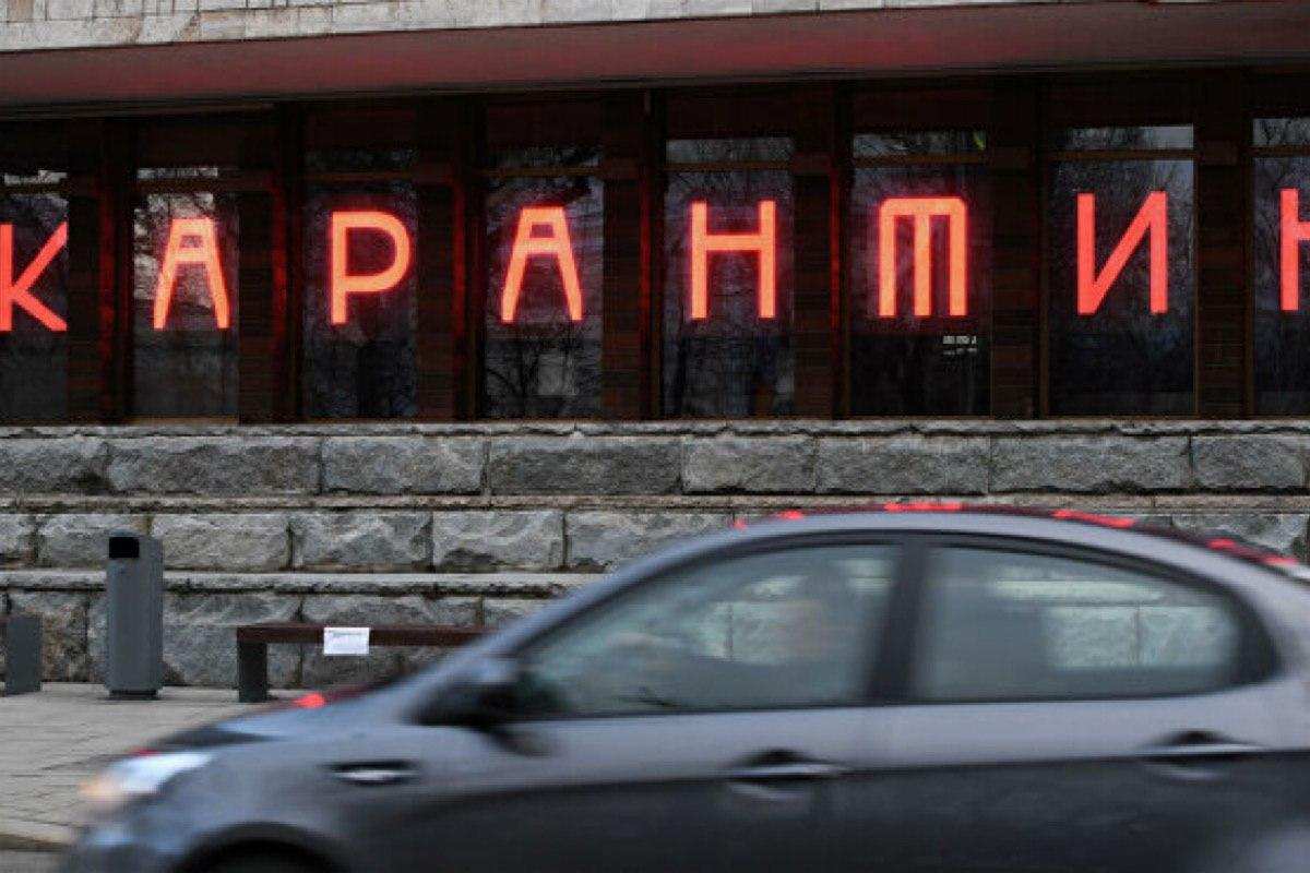 Важное для москвичей: дорожные камеры за нарушение карантина не штрафуют!