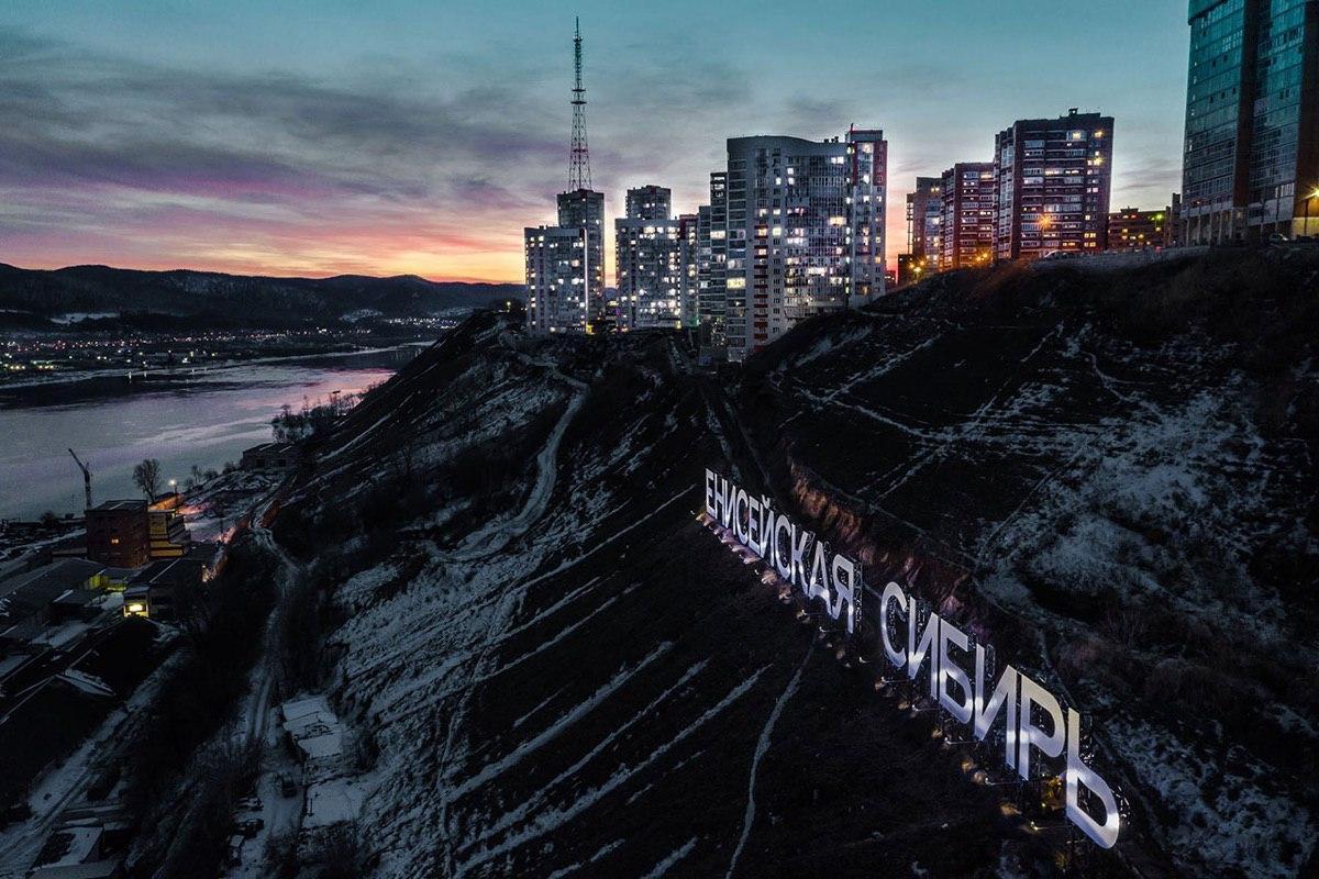 Ограничение движения вводится в Красноярском крае