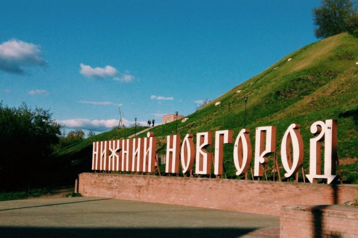 На этой неделе в Нижегородской области вводят ограничение движения