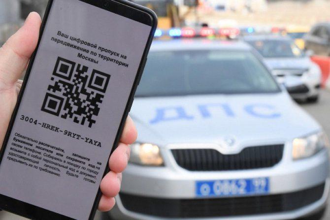 Как обжаловать штраф с дорожных камер за езду без пропуска в период карантина