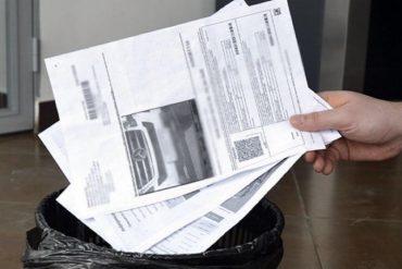 Простят ли российским водителям штрафы за нарушение ПДД – вот в чем вопрос