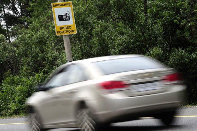 Штраф за превышение средней скорости может появиться в КоАП