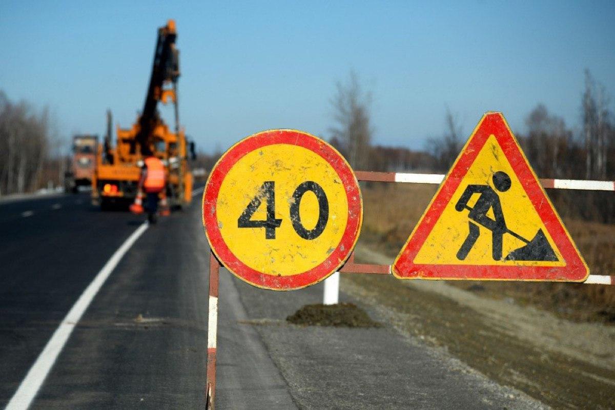 Ремонт федеральных дорог. На каких направлениях будет затруднено движение этим летом