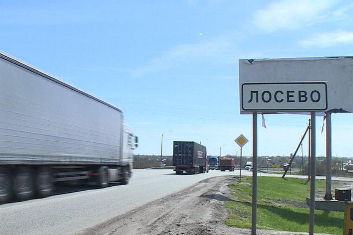 В Воронежской области откроют объезд Лосево и Павловска