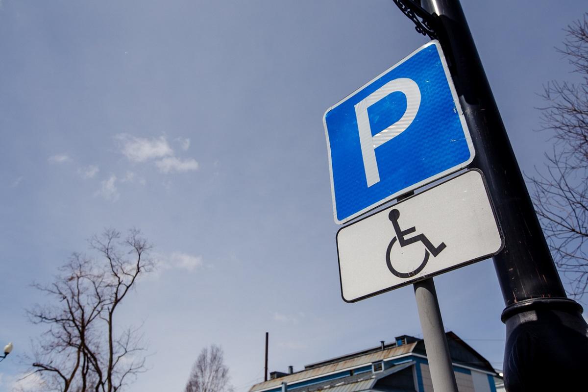 Все о новых правилах парковки для инвалидов