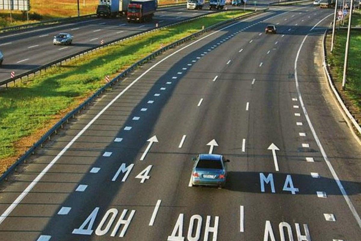 В августе водители рискуют застрять в длинных пробках на трассе М-4 «ДОН»