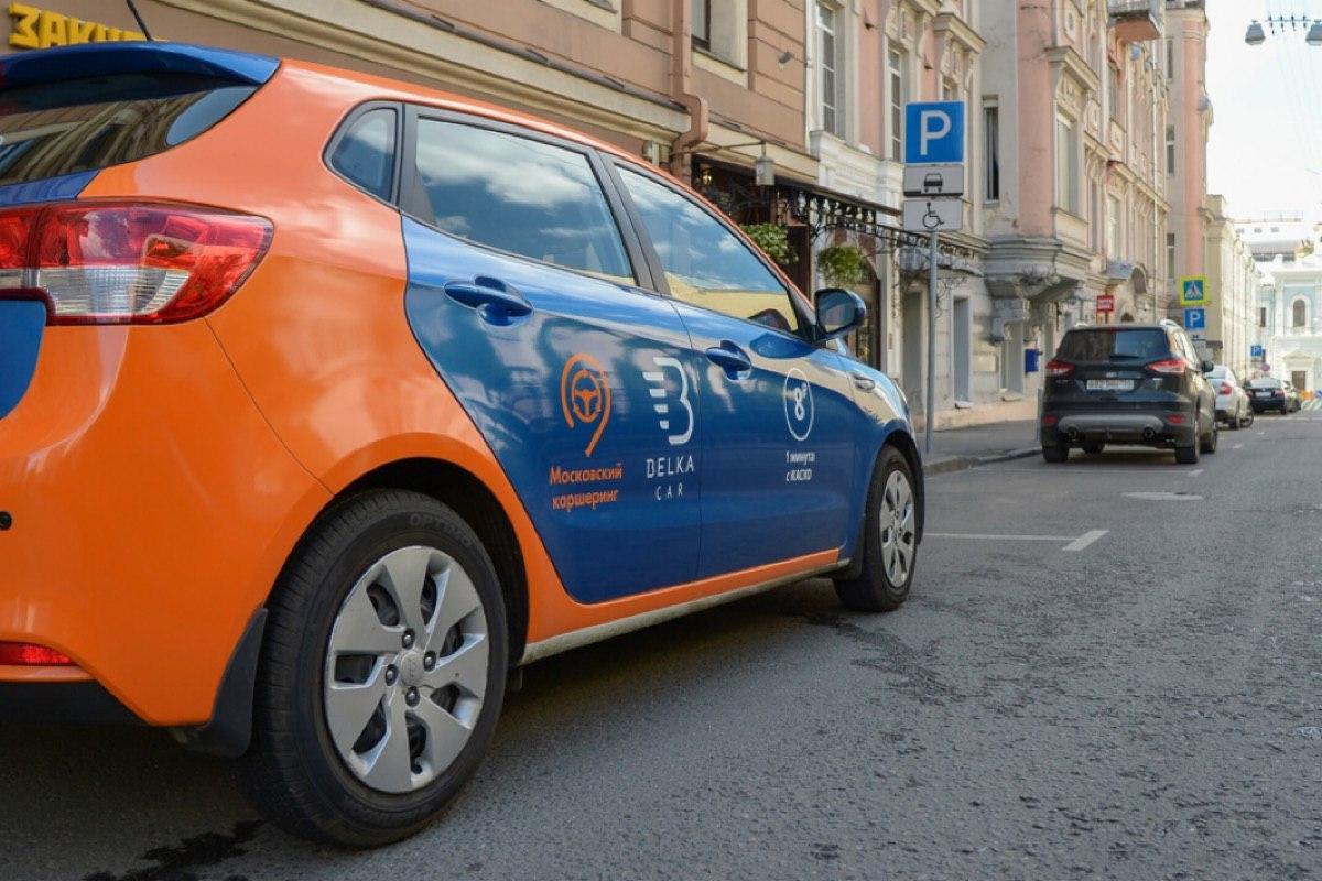 В Москве могут пересмотреть условия льготных абонементов для каршеринга