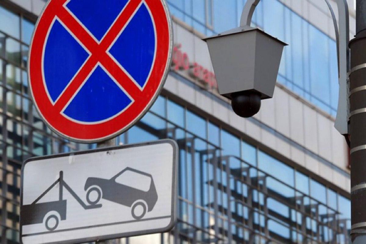 Если штраф за парковку выписан несправедливо – его нужно оспорить!