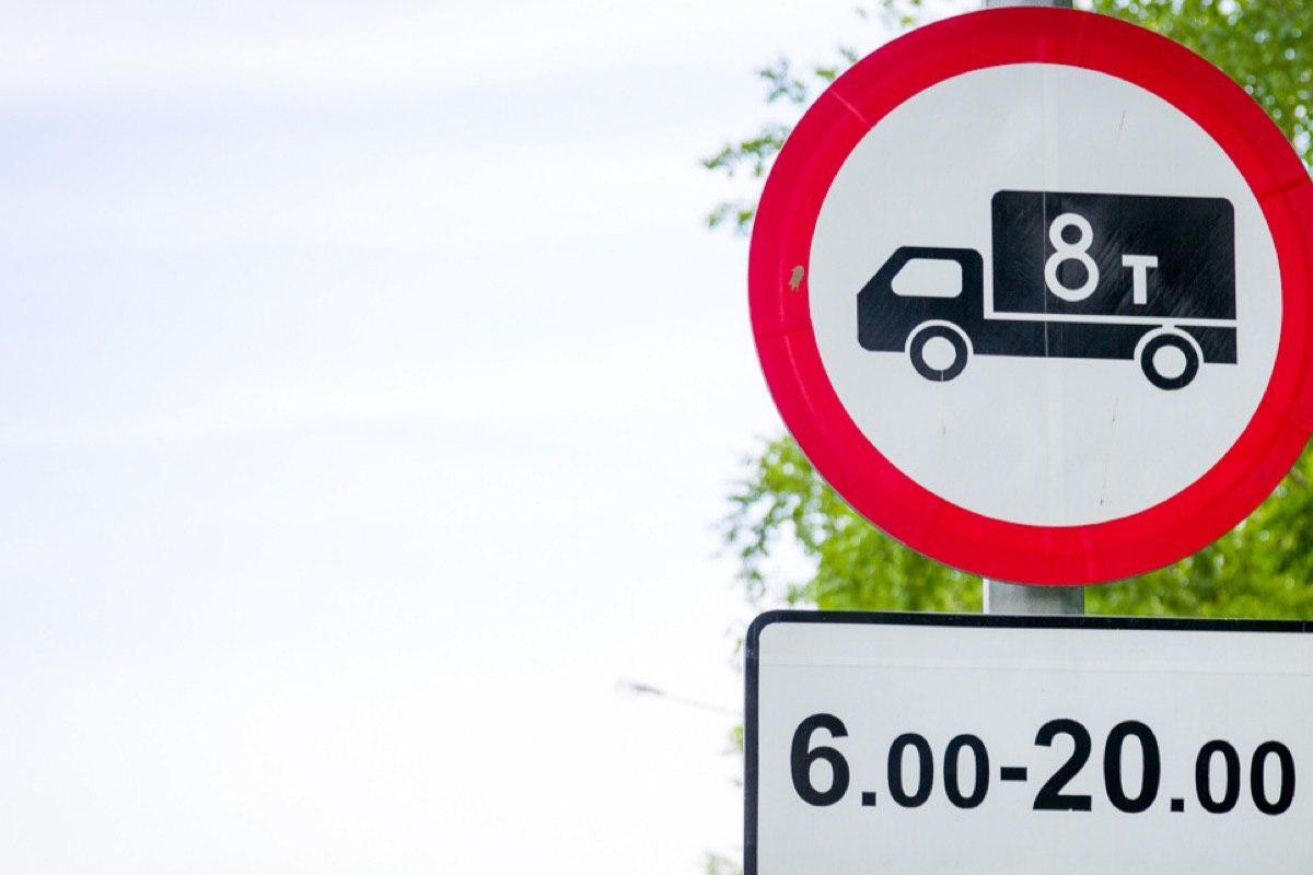 В Петербурге появятся зоны, закрытые для грузового автотранспорта низкого экологического класса