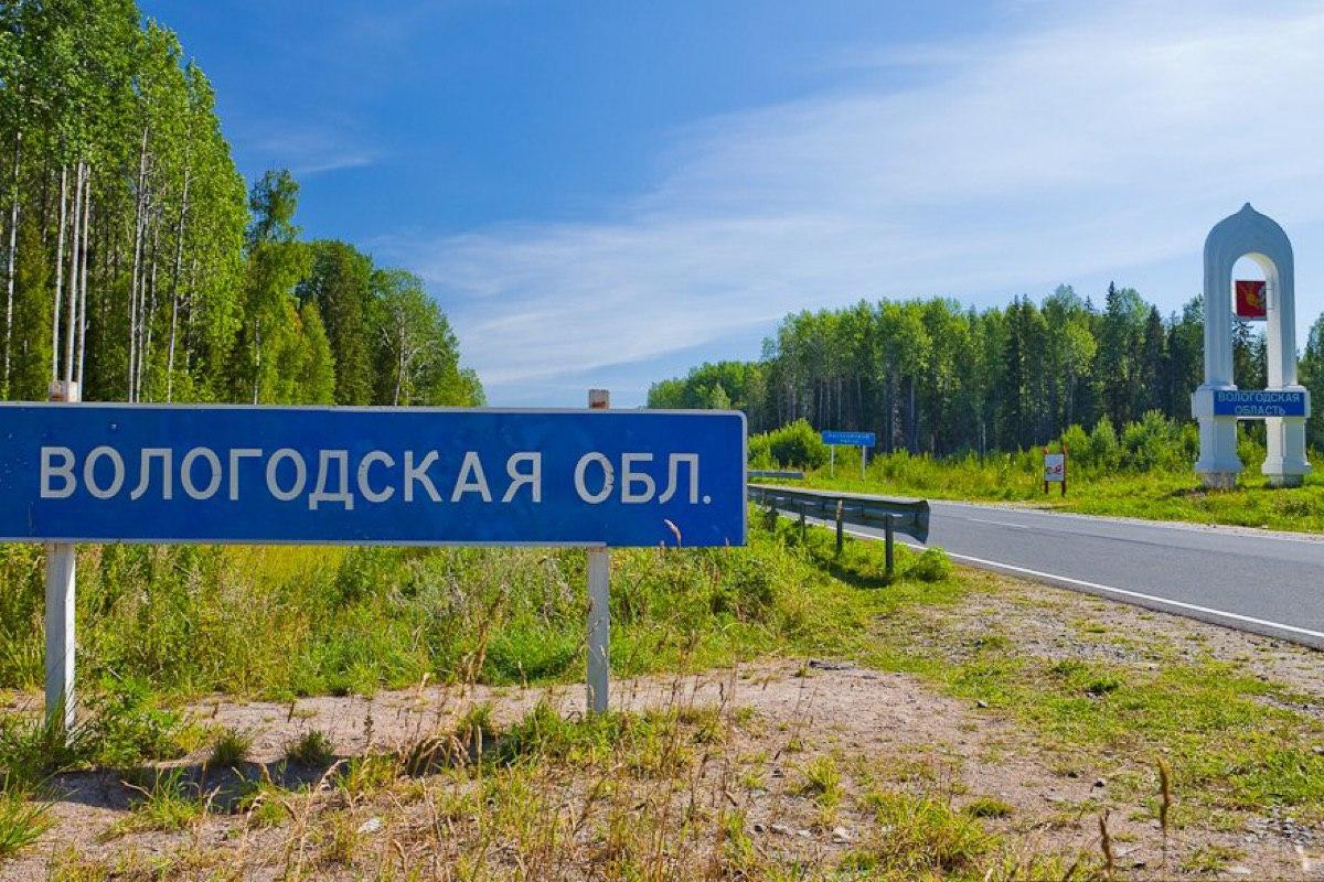 На дорогах Вологодской области автомобили тоже начнут взвешивать