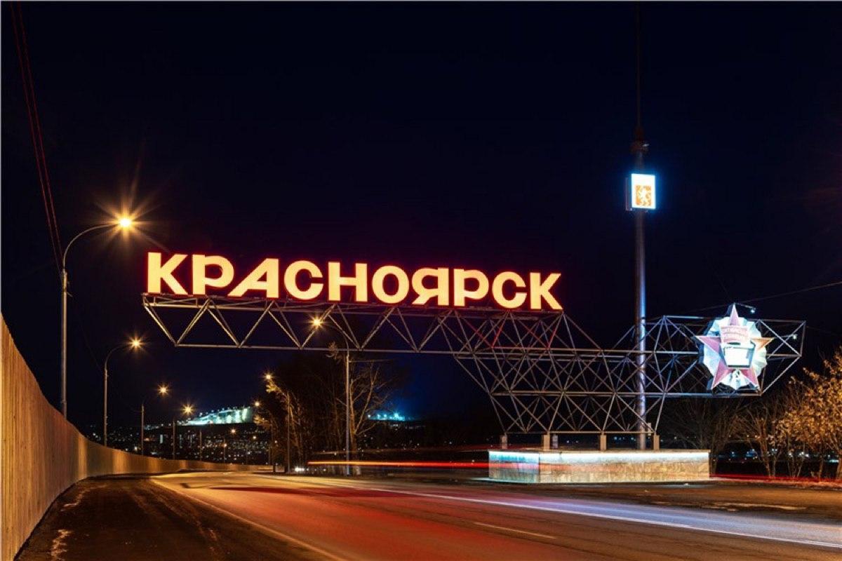 Новая схема движения большегрузов будет организована в Красноярске