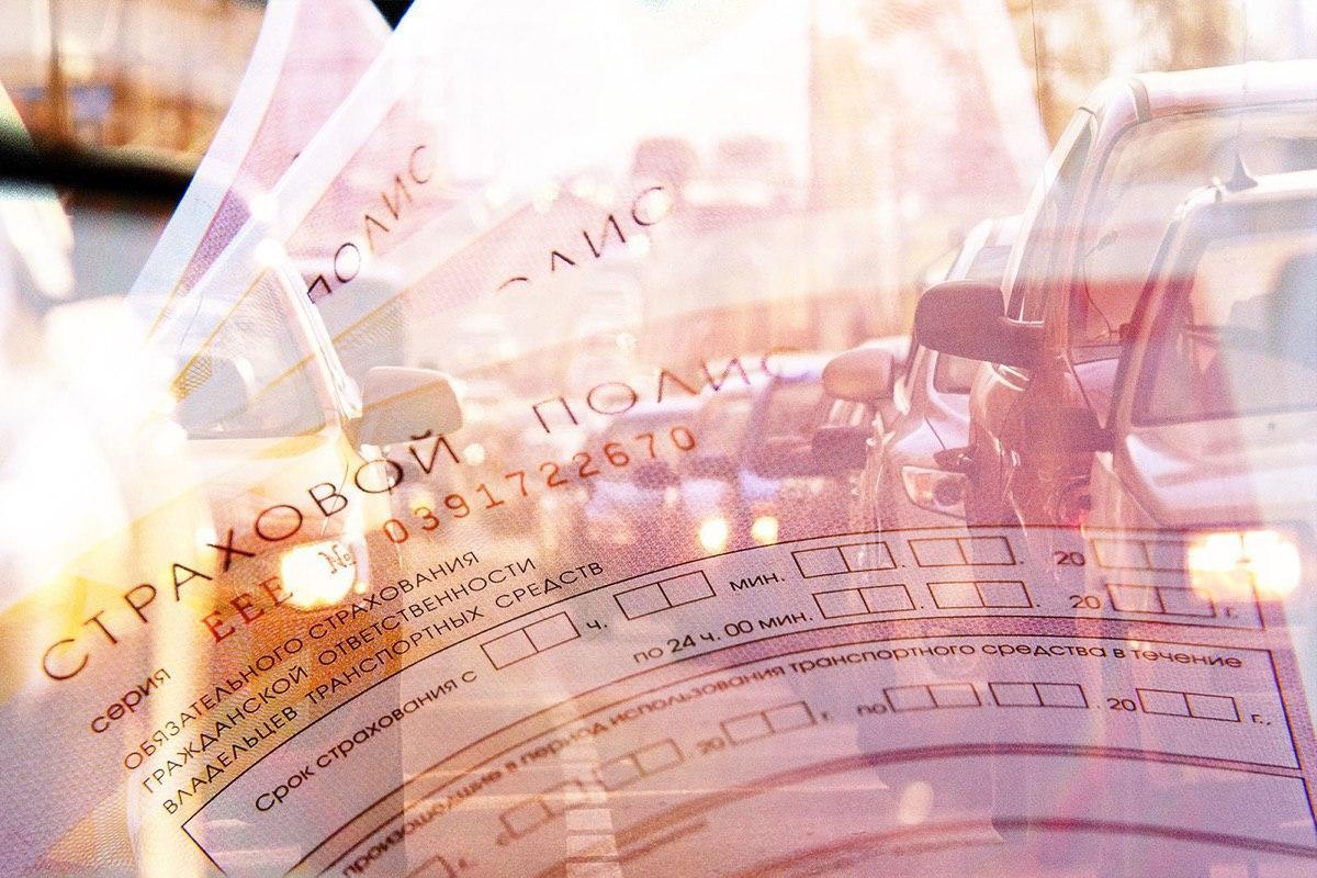 РСА запустил новый сервис, позволяющий проверять данные полисов ОСАГО в онлайн-режиме