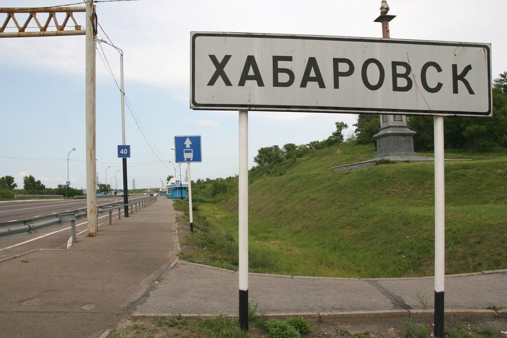 До конца октября 21 перекресток в Хабаровске оборудуют камерами фотовидеофиксации нарушений ПДД