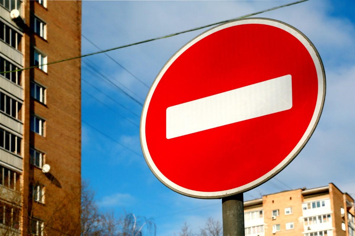 Перекрытие движения 8 октября в Москве