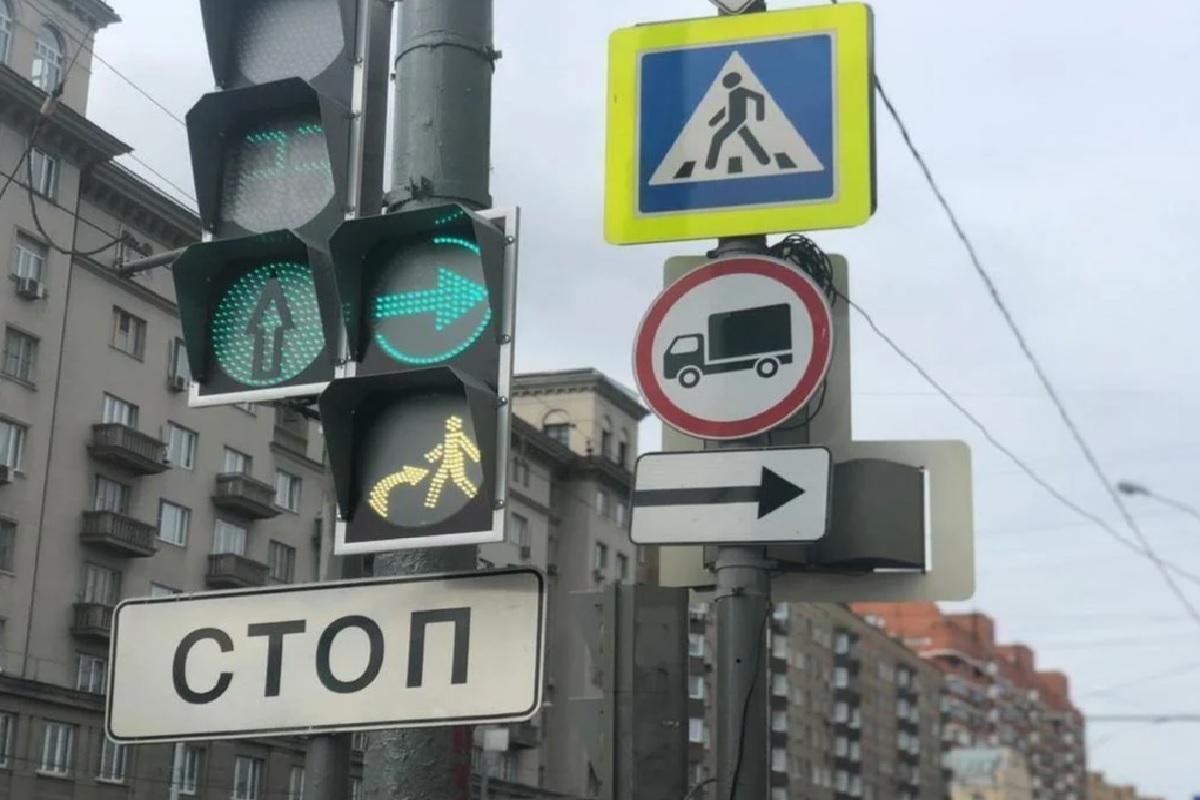 В Москве изменены настройки светофоров