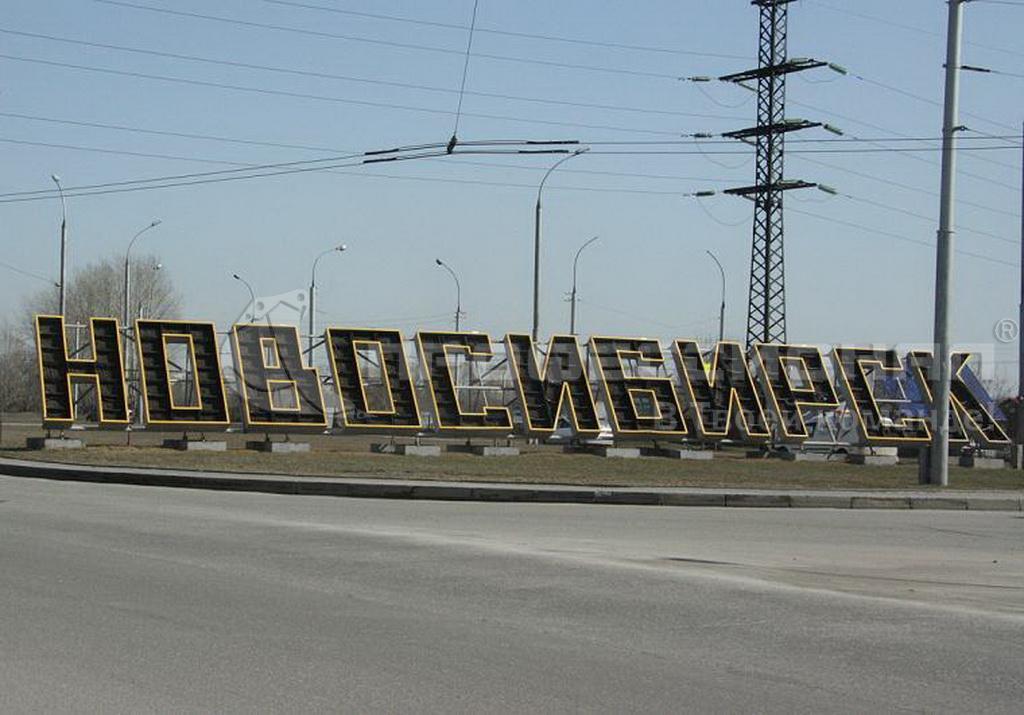 Общественный транспорт в Новосибирске оборудуют комплексами фотовидеофиксации