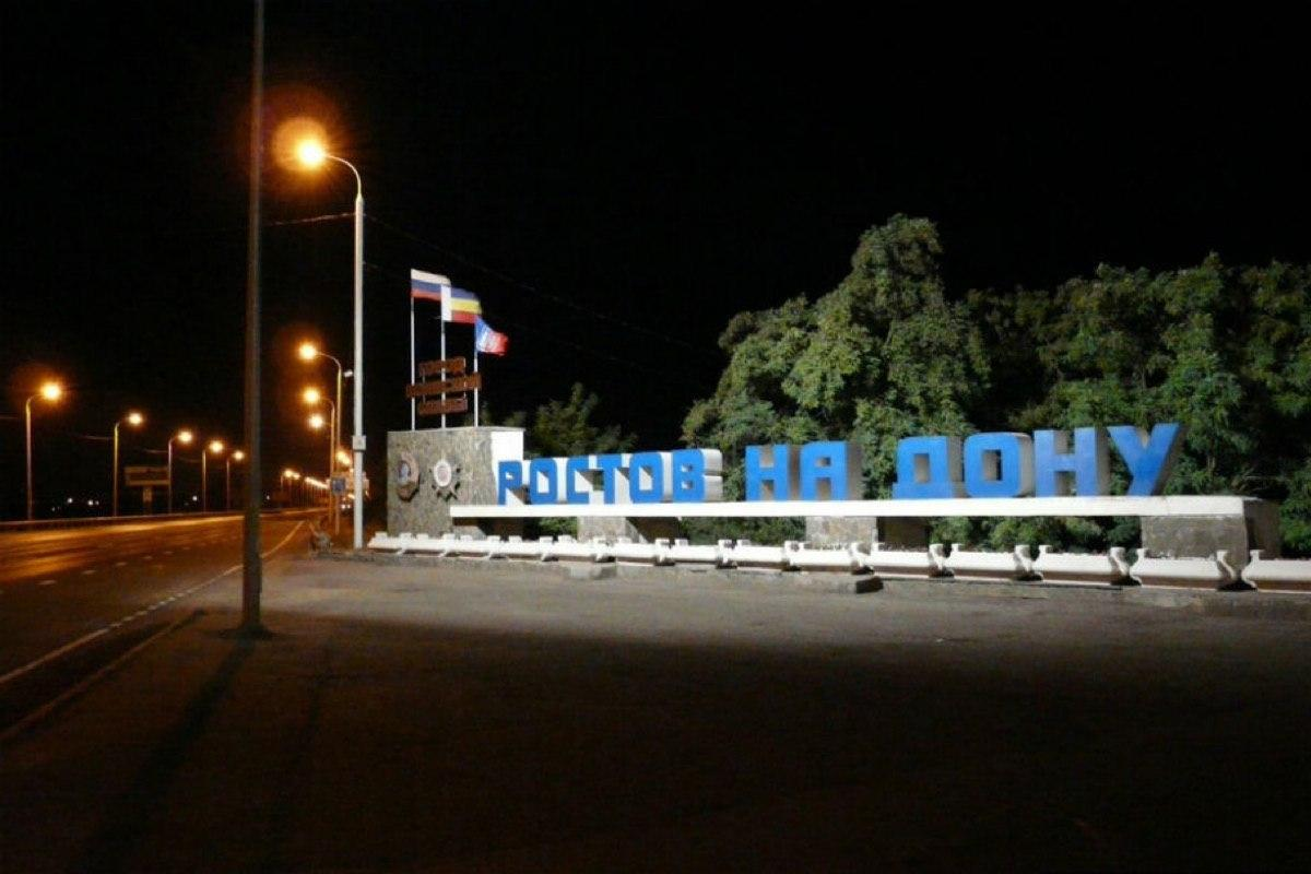 Выявлять нарушителей масочного режима на дорогах Ростова-на-Дону будут с помощью дорожных камер