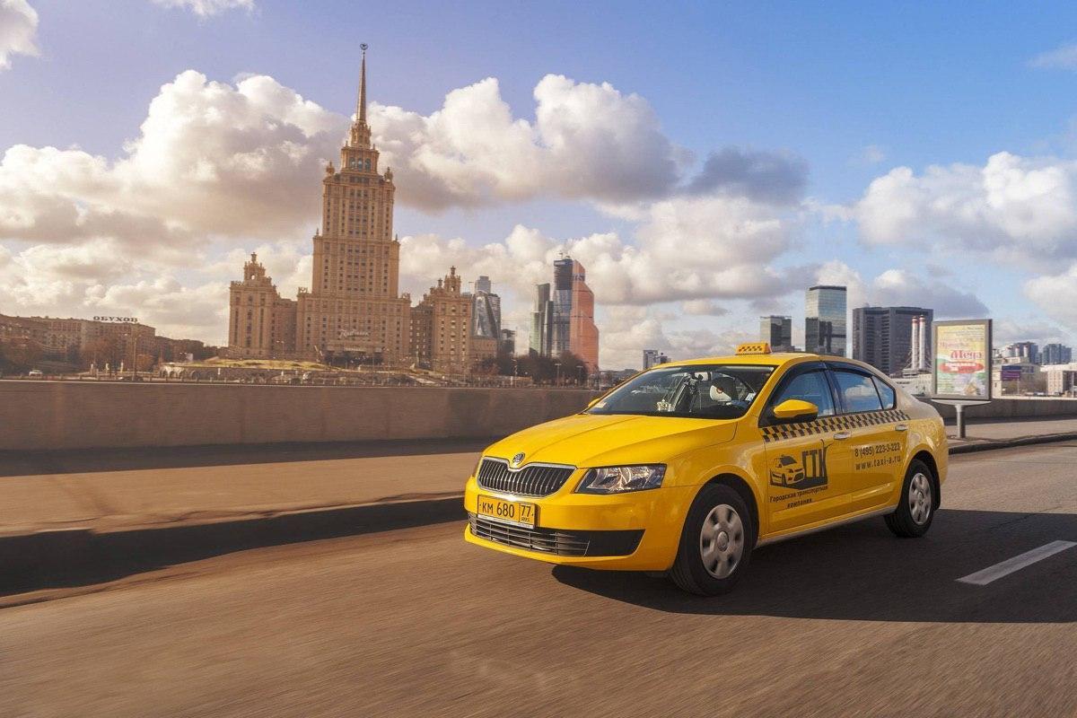 Тотальный мониторинг московского каршеринга и такси обойдется в 29 млн руб