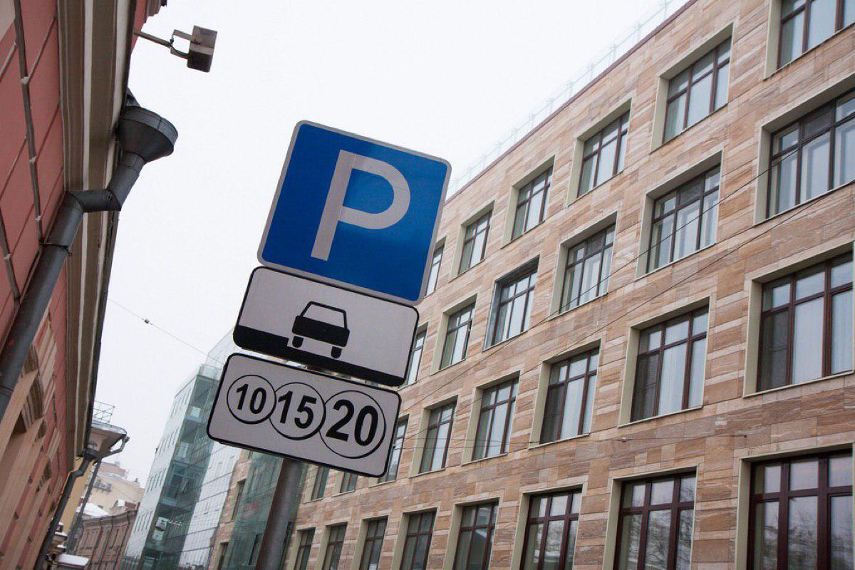 4 ноября автомобилистов обеспечат бесплатными парковками на всех улицах столицы